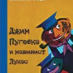 jim_pugovka_1_cover