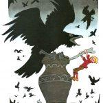 «Чудесное путешествие Нильса с дикими гусями», автор Лагерлеф С.,  «Малыш», 1978