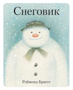 snowman_cvr_new