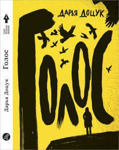 golos-cover-800_orig
