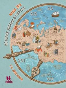 Карты1
