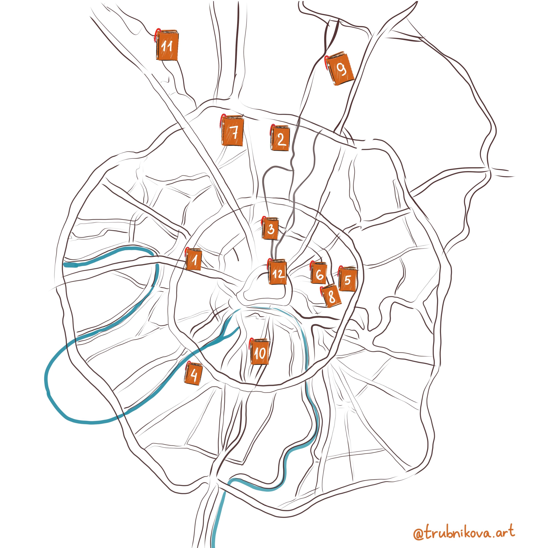 Карта независимых книжных Москвы