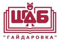 лого гайдаровка